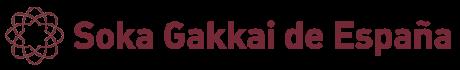 Soka Gakkai es una organización global budista de base comunitaria que promueve la paz, la cultura y la educación, centrada en el respeto a la dignidad de la vida. Sus miembros estudian y ponen en práctica la filosofía humanística del budismo Nichiren.